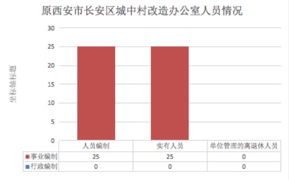 NCQ@9G7F%X`R%~EVTXILHJ3.png