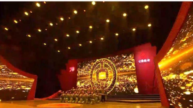 中国银行陕西省分行隆重举办庆祝中华人民共和国成立七十周年员工文艺汇演