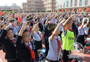 """西安市2019年""""向国旗敬礼""""活动正式启动"""