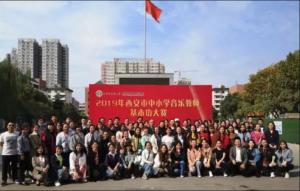 市教育局举办庆祝新中国成立70周年系列艺术活动