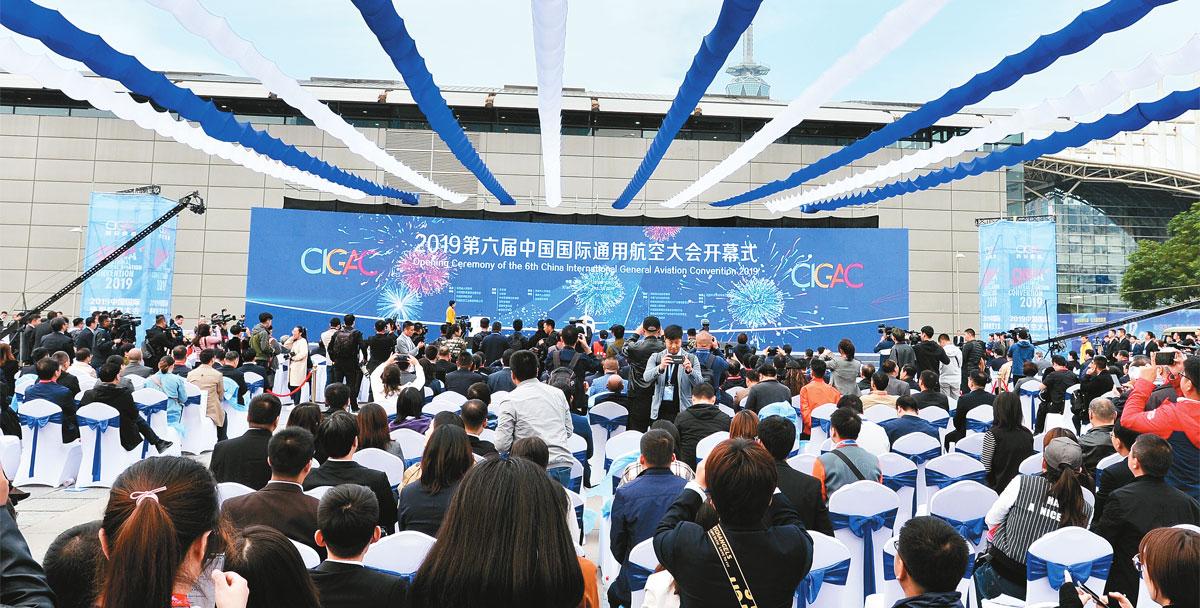 西安航展正式启幕 古城上演航空盛宴