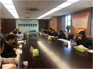 """西安市工信局组织召开两次协调会力保""""三中心""""片区5G网络在全市率先全覆盖"""