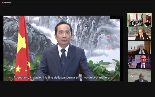"""李明远市长在""""庆祝中意建交50周年公关日活动""""上发表视频致辞"""