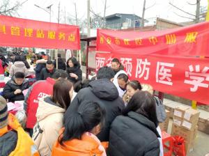 """市疾控中心参加2020年""""三下乡""""集中服务活动"""