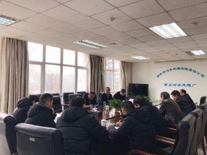 副市长杨广亭到第五污水处理厂进行现场调研