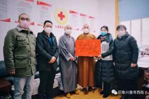 市民宗委积极引导宗教界抗击新冠肺炎疫情