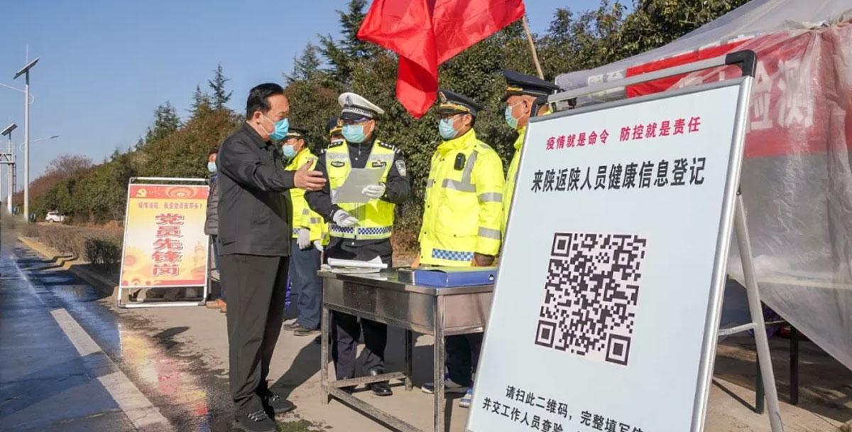 王浩到周至县检查疫情防控农业生产脱贫攻坚等工作