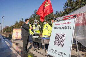王浩到周至县检查疫情防控 农业生产脱贫攻坚等工作