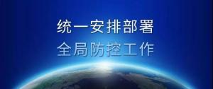 """西安科技战""""疫""""日记"""