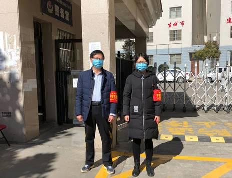 西安审计人的抗疫故事 | 执勤二人档,抗疫父女兵