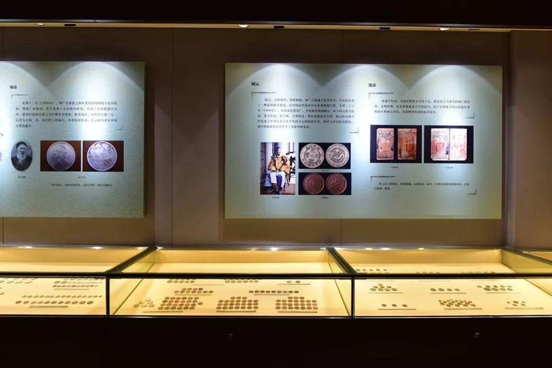 西安錢幣博物館