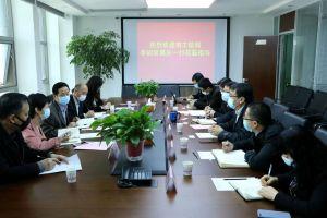 西安市工信局李初管局长调研陕西半导体先导技术中心和陕西省半导体行业协会
