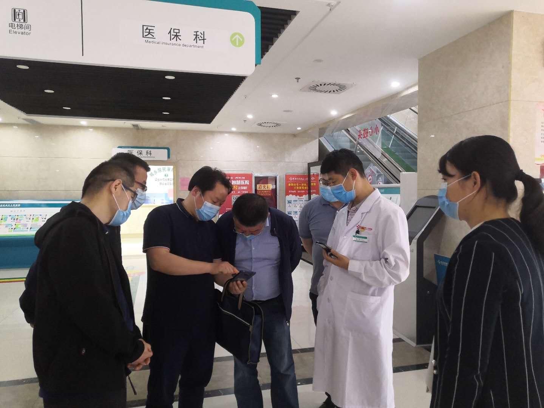 区人民医院开通了线上医疗服务