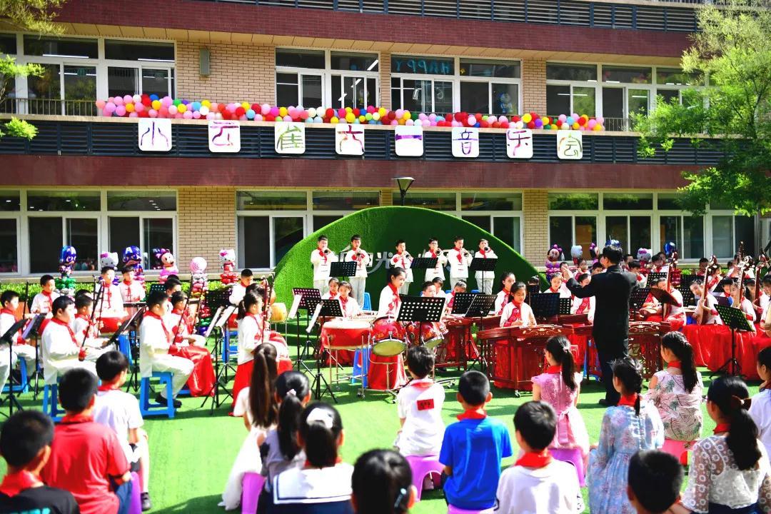 """王浩李明远参加庆祝""""六一""""国际儿童节活动  向全市少年儿童致以节日祝贺和美好祝福"""