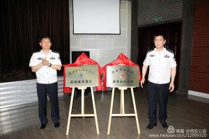 市公安局与陕西警官职业学院举行校局协作共建签约揭牌仪式