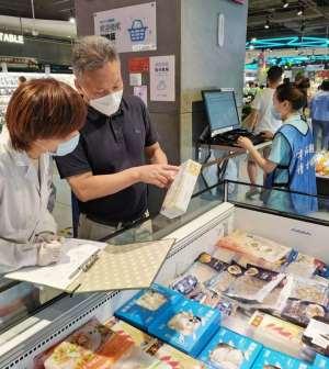 西安市app对我市海鲜市场进行新冠病毒核酸检测
