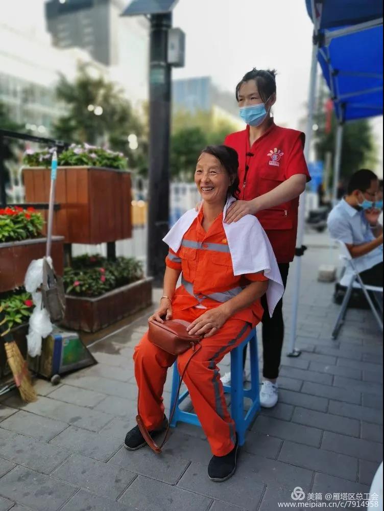 """雁塔区总工会开展""""文明创建 你我同行""""——致敬城市美容师活动"""