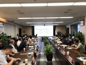 西安市衛生健康委員會召開發熱門診規范化建設進度調度會