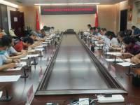 市工信局组织召开第三个纪律教育学习宣传月动员部署会