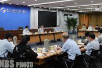 国务院第七次全国人口普查领导小组办公室全体会议在京召开