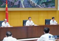 新华社:韩正在第七次全国人口普查电视电话会议上强调 进一步提高政治站位 扎扎实实做好各项工作 确保高质量完成全国人口普查任务