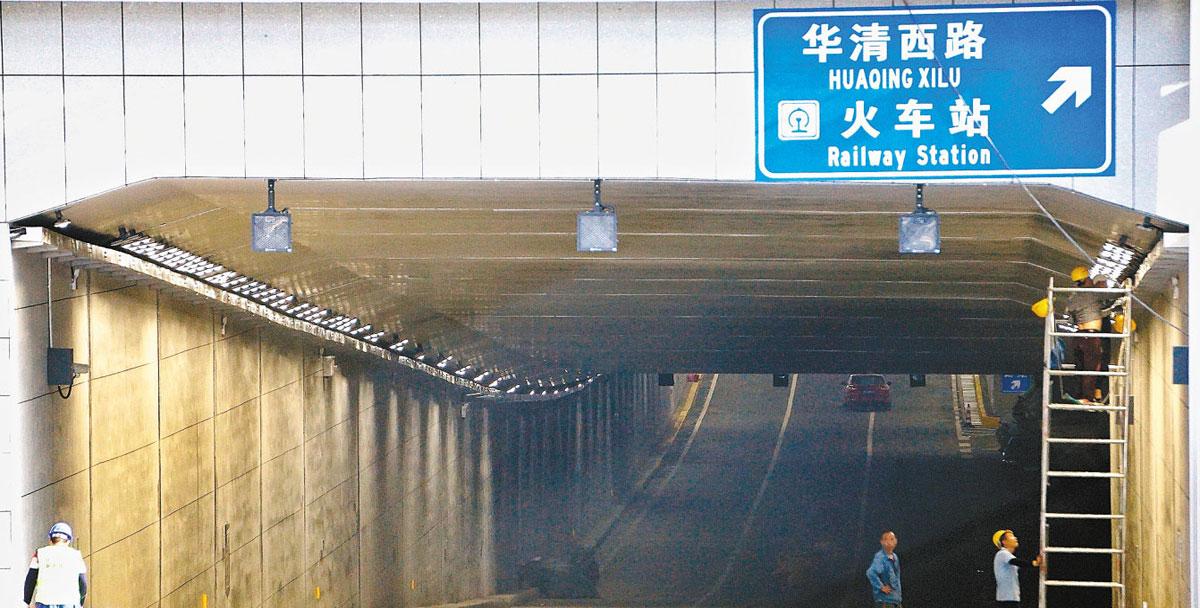 經(jing)九路-隴海鐵(tie)路立交(長纓西路-含(han)元(yuan)路)通(tong)車di)詈蟪宕我(wo)市斷頭(tou)路打通(tong)任務即將清零
