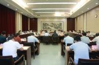 西安市未成年人保护工作领导小组第一次全体会议召开
