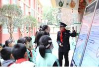 莲湖区广泛开展网络安全宣传周主题日活动