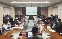 市投资局举办光子产业发展分析业务分享会