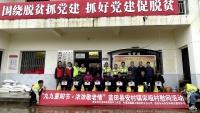 """西安市生态环境局驻村工作队举办""""九九重阳节 浓浓敬老情""""慰问活动"""